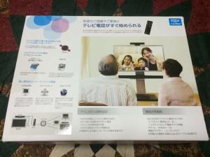 テレビでスカイプ–離れた老親と画像でつながる(2016年7月現在も使えます!)