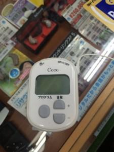 補聴器が苦手な母が気に入ったポケット型デジタル補聴器COCOはお年寄りにも使いやすくお手頃価格