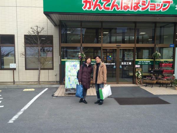 勝間塾おとなの遠足 長野県伊那市にある「かんてんぱぱ」ガーデンは心も身体も癒す空間、そして体力の現状までわかる!