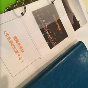 ブログを書くときに大切なことは?プロブロガー立花岳志さんのブログ・ブランディング塾第1講に行ってきた!