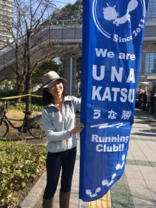 東京マラソンの応援ベストポイントはここ!一番ツラいときにエールを送る