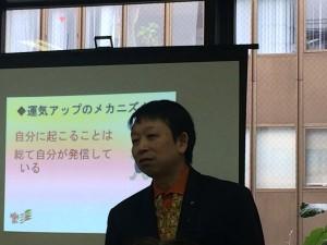身体の不調は心のメッセージ:心のメカニズムを知ることで体調改善。「かしこい心のメカニズム教会」澤田俊天さんのカウンセリングを受けてみた