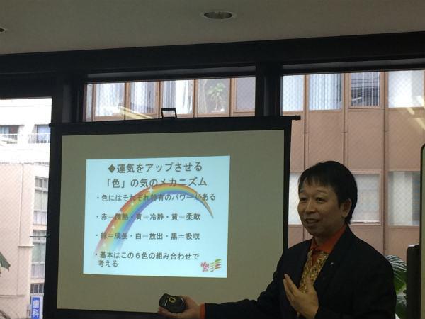 成功したいならこれだけは知っておきたい「運気アップのメカニズム」と魔法の成功習慣by澤田俊天さんと「奪う人与える人」by山口朋子さんのセミナーに参加した