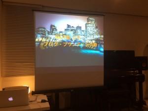 「ブログの人気が出ない理由」プロブロガー立花岳志さんのブログ・ブランディング塾第2講に行ってきた!