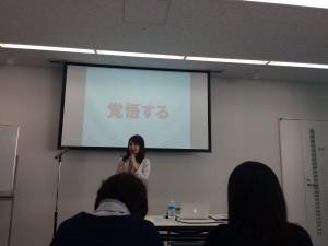 「ずるいえいご」「なんでも英語で言えちゃう本」の著者 青木ゆかさんの講演に行ってきた!