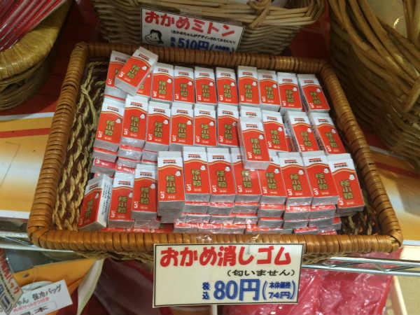 生産量日本一「納豆王国」茨城県の納豆工場見学に行ってきた!茨城空港に近いタカノフーズへ。