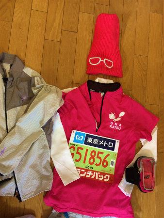 抗がん剤治療と運動?マラソン完走記(35) 2015年東京マラソン前日の過ごし方