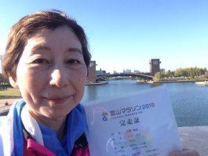 58歳アラ還ランナー7回目のマラソン完走記 有森裕子さんはどこだ?