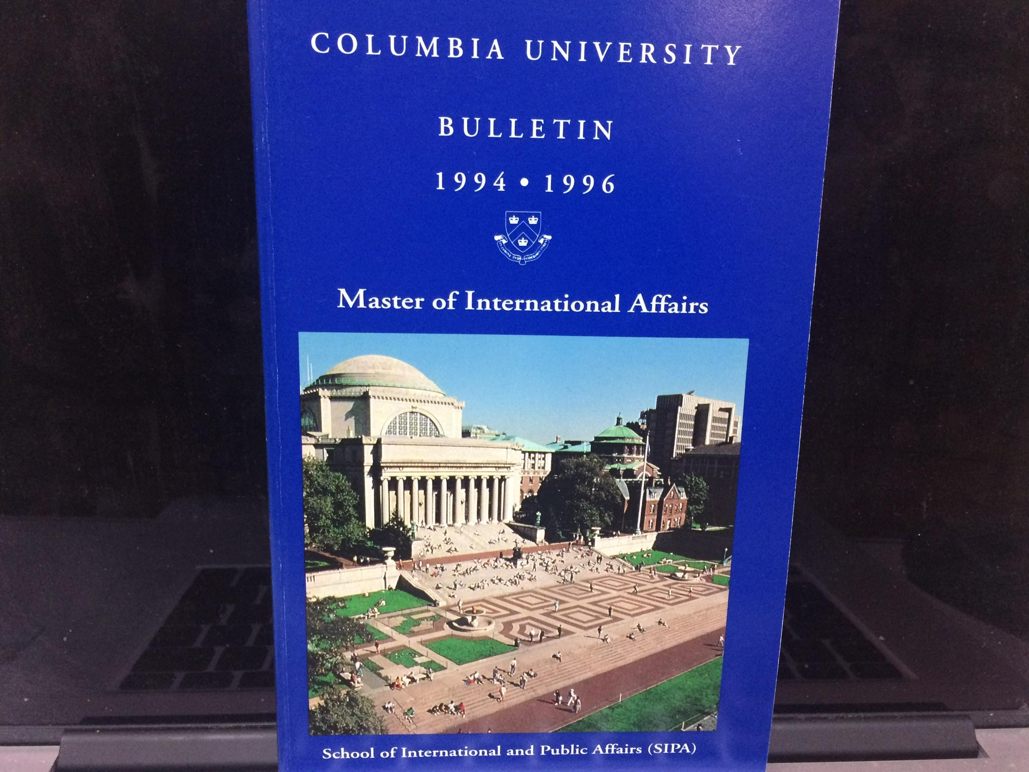 37歳でコロンビア大学大学院にママ留学した私がその後の人生で得たものとは?