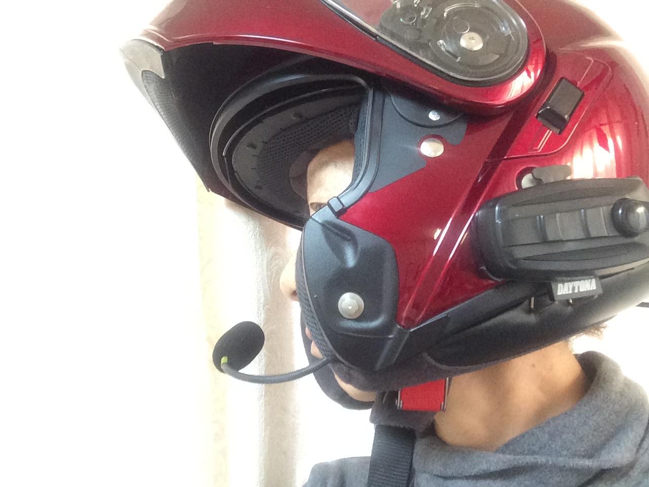 ツーリングが10倍楽しい! バイク用インカム デイトナ クールロボGTを使ってみた体験談