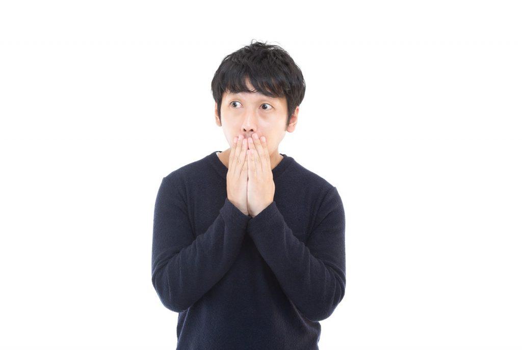 口臭は気になりませんか? 歯周病、胃腸病、喫煙…口臭の原因はさまざま 測定をおススメ