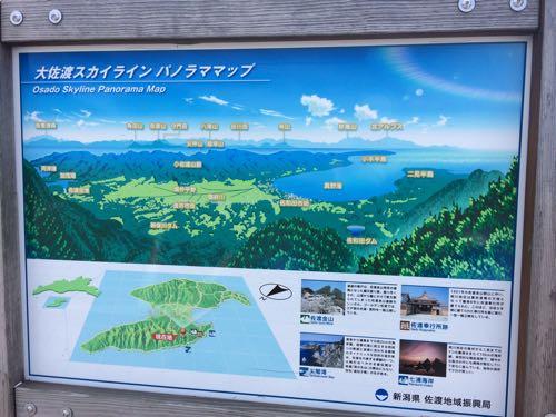 佐渡島ツーリング日記 (4) 大佐渡スカイライン、トキの森公園、そしてたらい舟