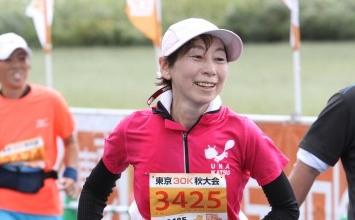アラ還マラソン・レース記録 東京30K(2017/10/07) 記録証が届いたよ!