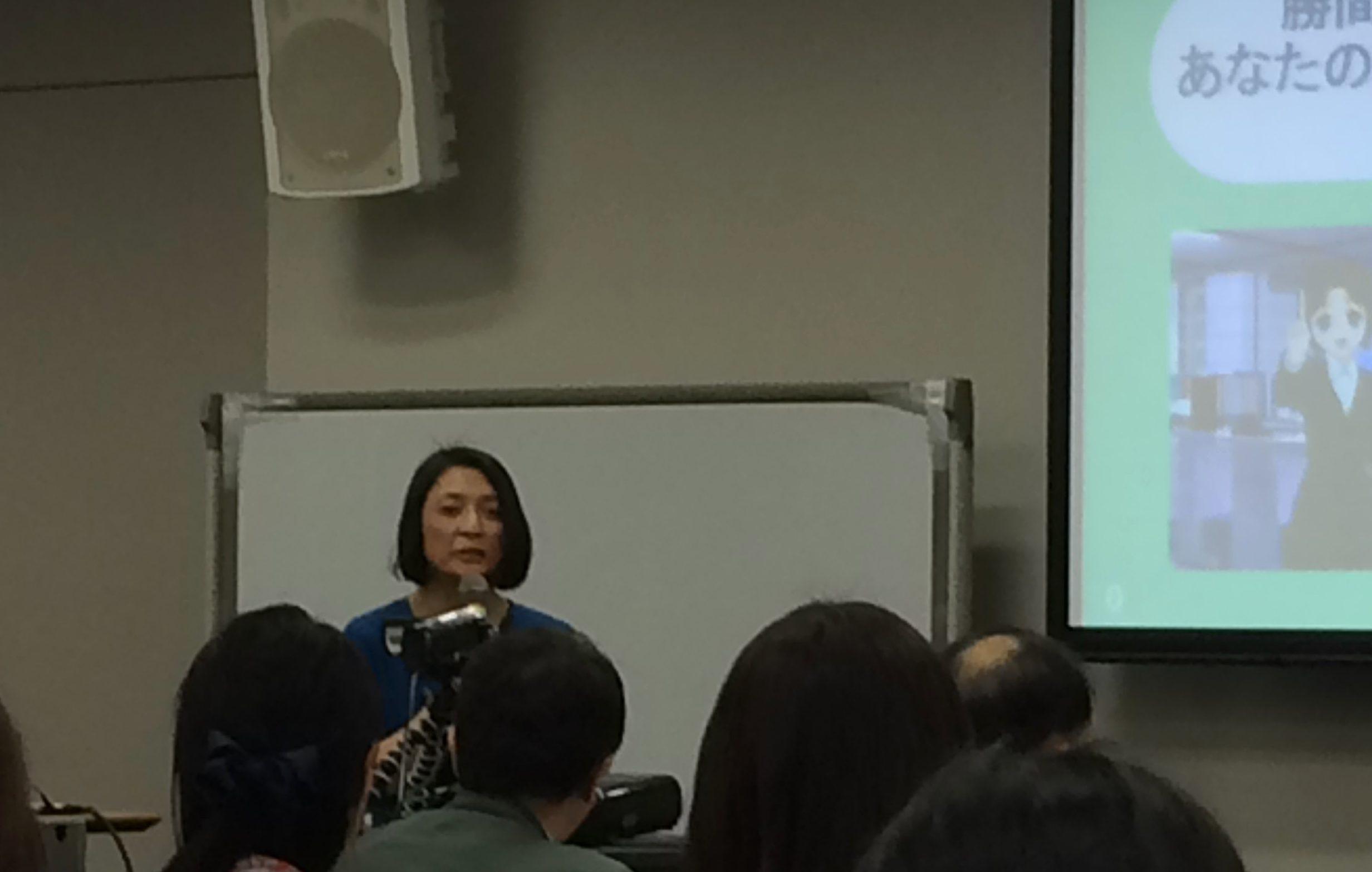 勝間塾月例会 2017年11月20日「あなたのセールスが10倍にアップする営業のチカラ」に行ってきた!