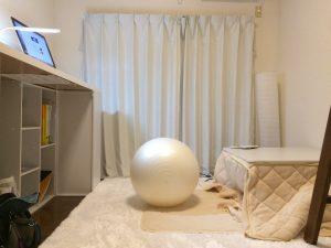 主婦をやめて一人暮らし始めました(34) はあ、自分の部屋は落ち着く… ところで、セミナー開催ご案内!!