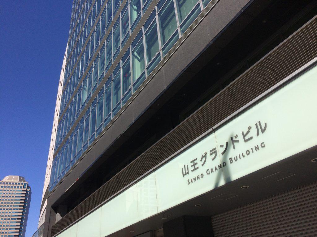 TOEIC S&W (スピーキング&ライティング)受験記 (2018年2月)