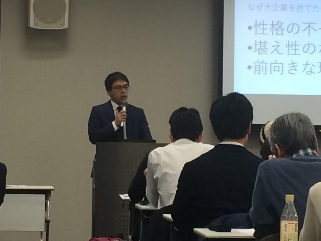 勝間塾月例会2018年3月19日 セミナーレビュー 私の起業ネタ紹介!
