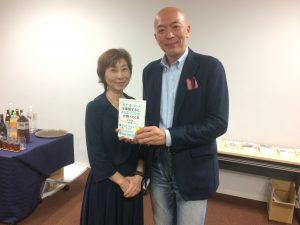 立花岳志「好き」と「ネット」を接続すると、あなたに「お金」が降ってくる 出版記念講演会に行ってきた