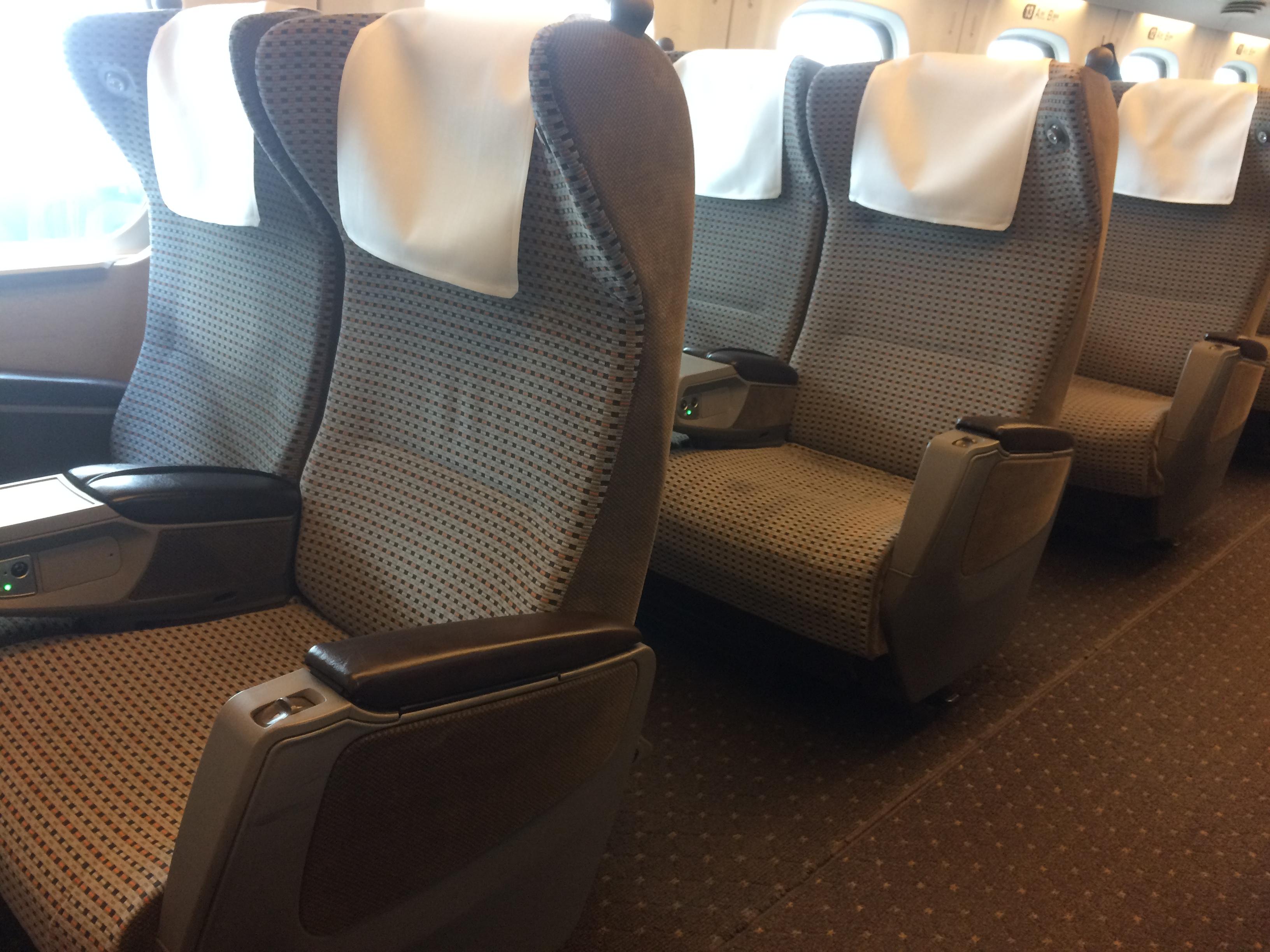 東海道新幹線 ご存知ですか? 列車番号のヒミツ…おかげで助かりました!!