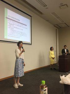 【人生を変えるTOEIC得点アップ】セミナーを開催しました!2018.5.20