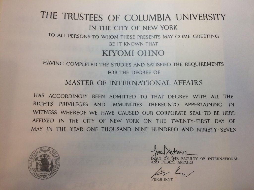 コロンビア大学の日々ー育児との両立のコツは授業の取り方と「走ること?」