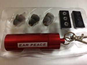 【体験談】ツーリング日記 風切音を除いて声だけが聞きやすくなる耳栓