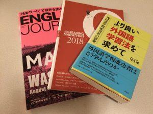 【人生を変えるTOEIC講師になる】【体験】ヒアリングマラソン再び!(36年ぶり)