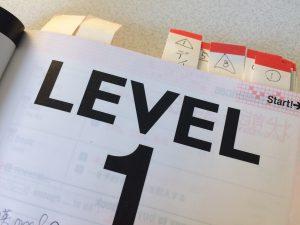 【英語で人生を変えるコーチ】その3 試験をしたよ!結果は???