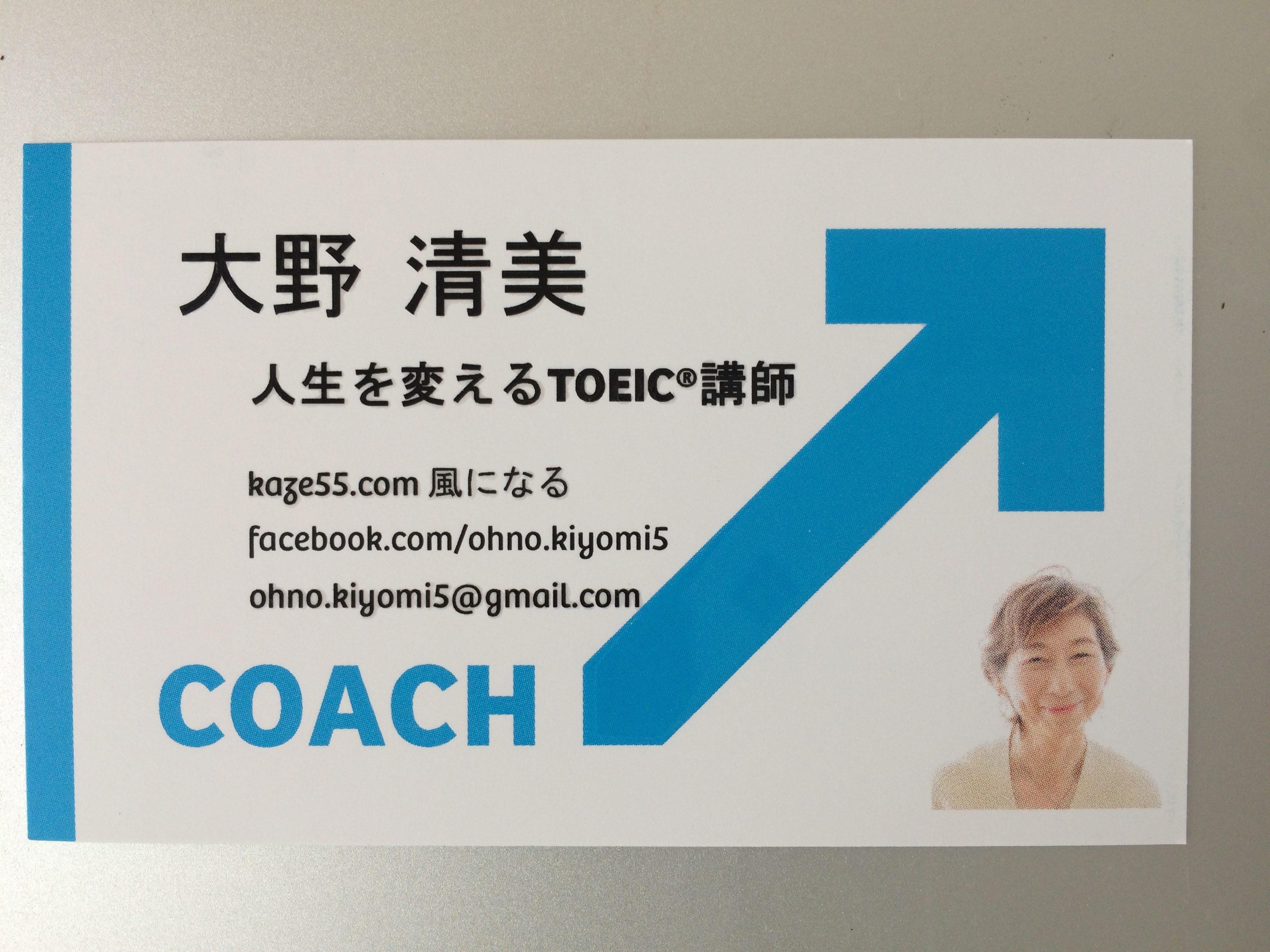 【英語で人生を変えるコーチ】模擬試験会を実施!